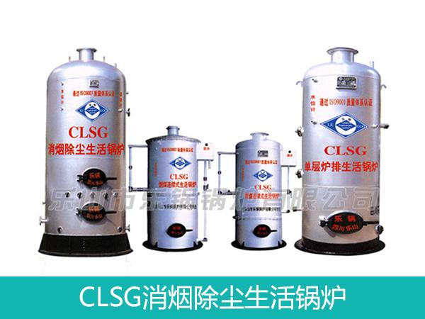 成都燃煤锅炉的性能和优势